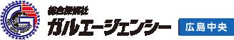 ガルエージェンシー広島中央
